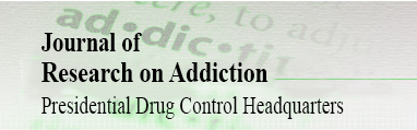 research on addiction