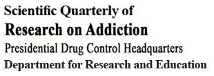 Scientific Quarterly Research on Addiction